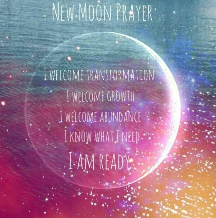 ... Moon in the 29th degree will start many of us on a new path of some
